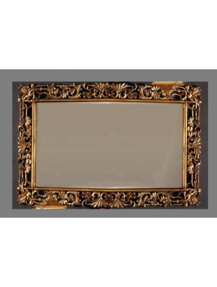 http://www.commodeetconsole.com/3464-thickbox_default/miroir-antiquaire-cambo.jpg